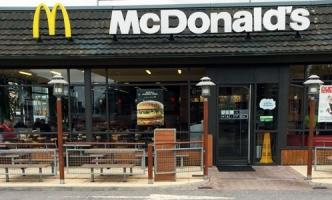 MacDonalds-Tralee-banner